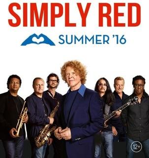 Концерт Simply Red в Москве!